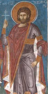 St. Nikephoros the Martyr (right)