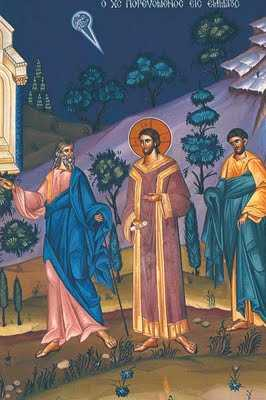 resurrection_icon_going_to_emmaous