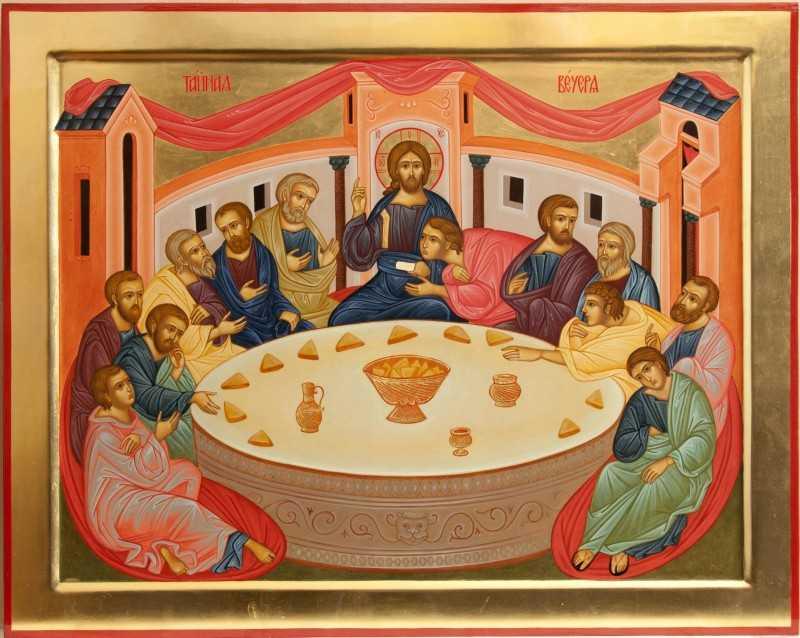 CINA CEA DE TAINA – noul Pasti al crestinilor. INSEMNATATEA SFINTEI EUHARISTII, ca impartasire REALA din Trupul si Sangele lui Hristos. PUTEREA SFINTEI IMPARTASANII si PRIMEJDIA PRIMIRII SFINTELOR TAINE FARA PREGATIRE
