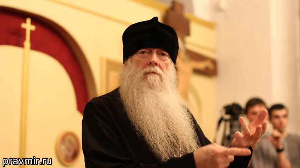 Схиархимандрит Иоаким (Парр)