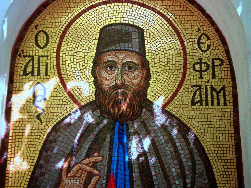 Aghios Efraim