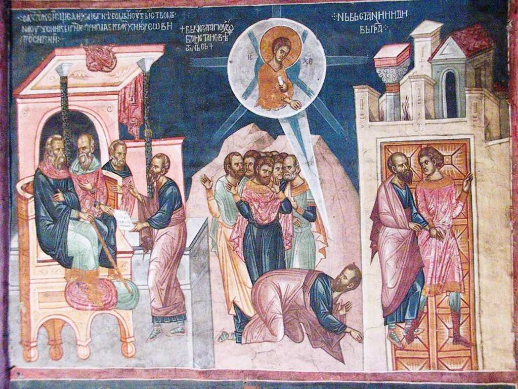 Fresco depicting Saul persecuting the Church, Christ appearing to him, and him being led blind to the Damascus