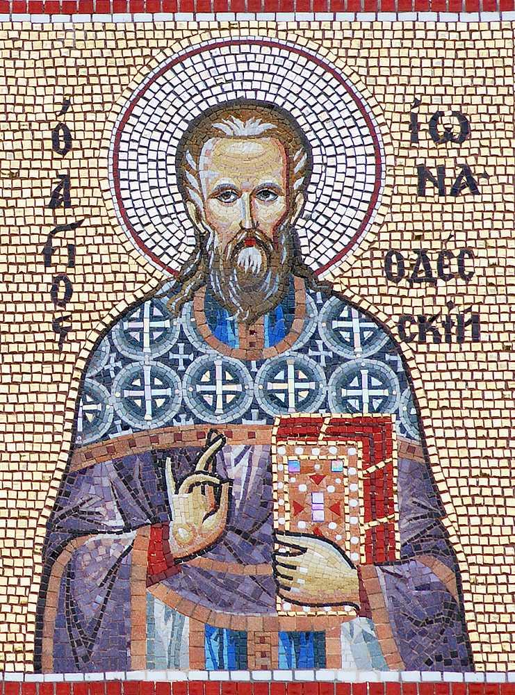 SFANTUL PREOT IONA DIN ODESSA (†17 mai) &#8211; &#8220;păstorul cel bun&#8221; care ardea ca un foc vorbind cu Dumnezeu, care vindeca orbii din nastere si ii intarea pe credinciosii prigoniti: <i>&#8220;RAMANETI TURMA MICA SI CREDINCIOASA A BISERICII!&#8221;</i>