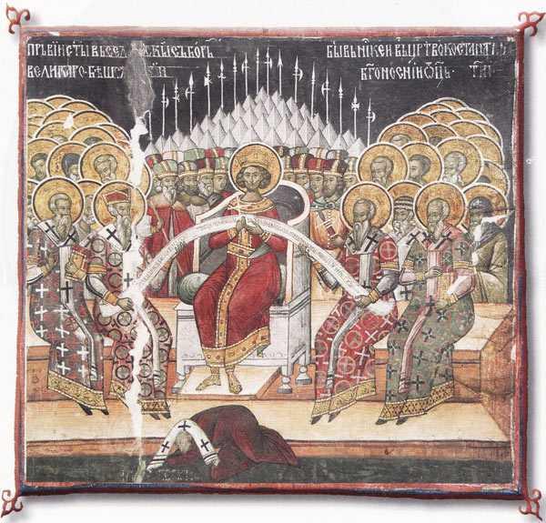 Sinodul I Ecumenic - Niceea, 325. Frescă realizată de Dobromir cel Tânăr secolul al XVI-lea