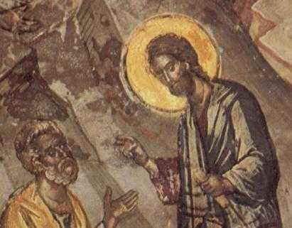 ascultare de Hristos