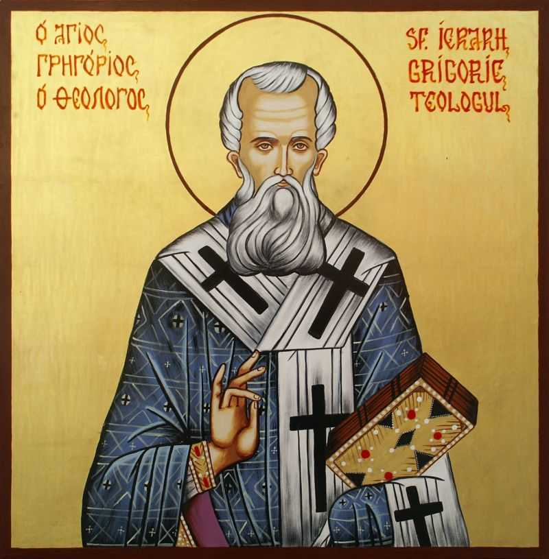 """SĂ TEOLOGHISEASCĂ PUȚINI. Sfântul Grigorie Teologul, DUREROS DE ACTUAL: <i>""""Fiecare o ţinea pe-a lui. I se părea că ceea ce crede el este corect şi cădeau în extreme. ÎȘI FĂCEA CEATA LUI ȘI ÎI INVINUIA PE CEILALȚI DE EREZIE… Asta face dihonia: se bate creștin cu creștin, ca dușmanii. NE PIERDEM PE NOI ÎNȘINE, SINGURI, N-AVEM NEVOIE DE DUȘMANI""""</i>"""