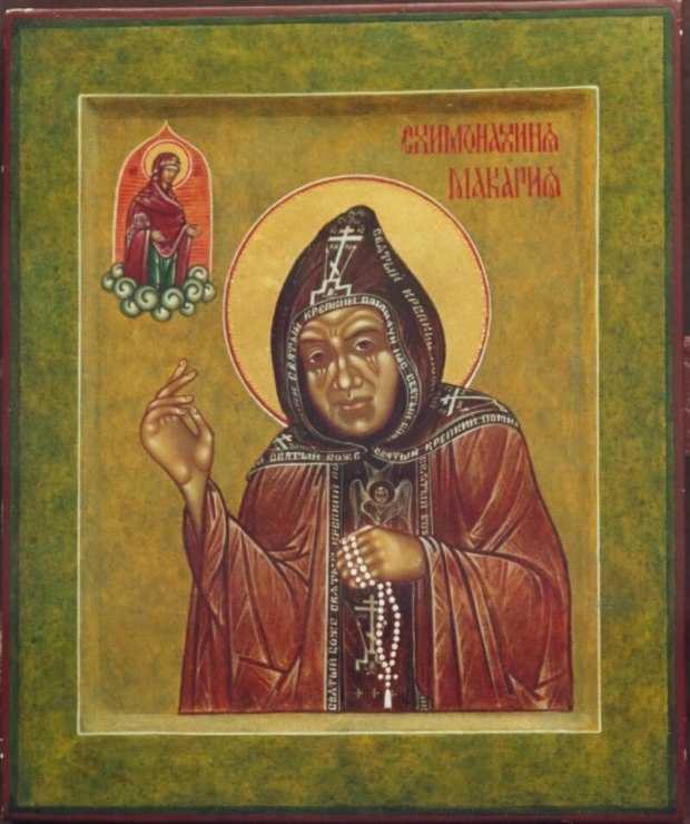"""Sfaturi duhovnicesti de la MAICA MACARIA (11 iunie 1926 – †18 iunie 1993): <i>""""ORICE S-AR INTAMPLA, ROAGA-TE INTOTDEAUNA DOMNULUI, NU LUA IN SEAMA NIMIC ALTCEVA!""""</i>"""
