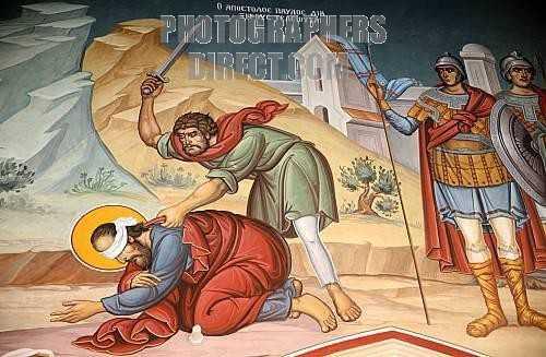 Saint Paul being beaten in Jerusalem , mural Kykkos Monastery
