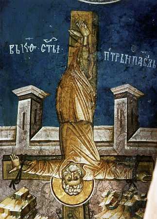 Sf Ap Petru rastignit cu capul in jos