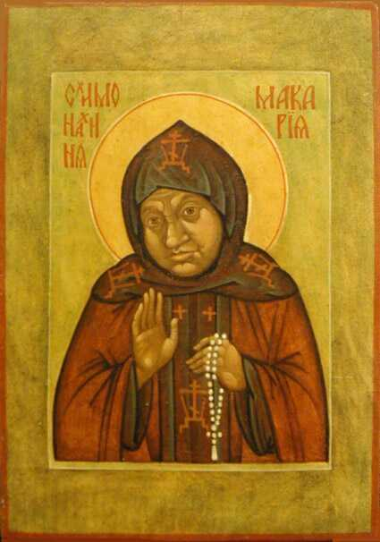 Sv.shimonahinja Makarija