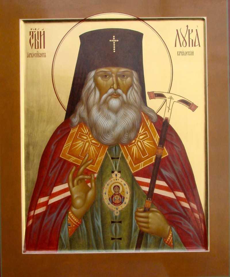 """Sfantul Luca al Crimeei: CUM PUTEM PURTA POVARA DURERILOR VIETII? CARTIREA INMULTESTE NECAZURILE. <i>""""Multumiti, multumiti totdeauna lui Dumnezeu! Pentru toate trebuie sa-I multumim""""</i>"""