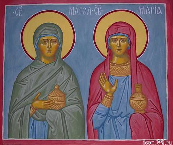 Marta si Maria