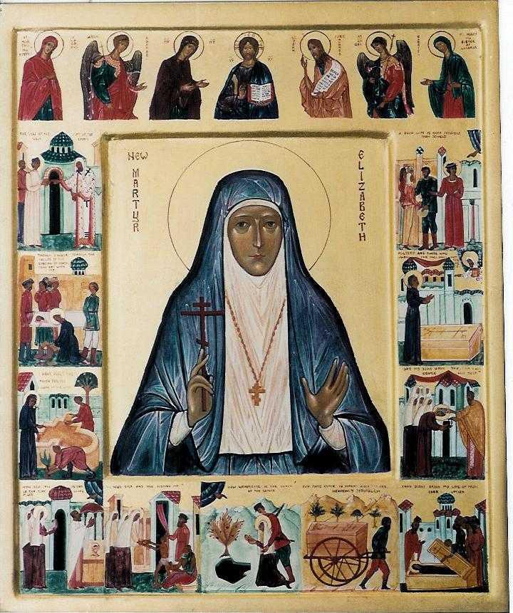 New-Martyr-Elizabeth-b