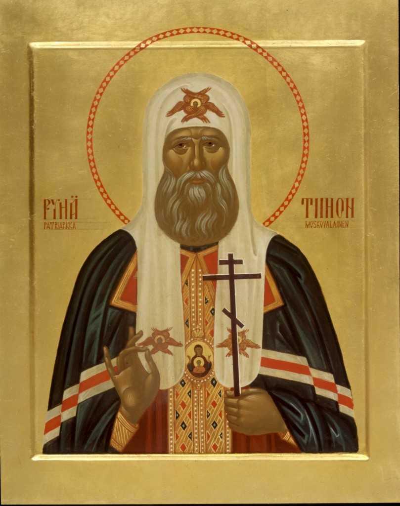 Patriarh Tihon