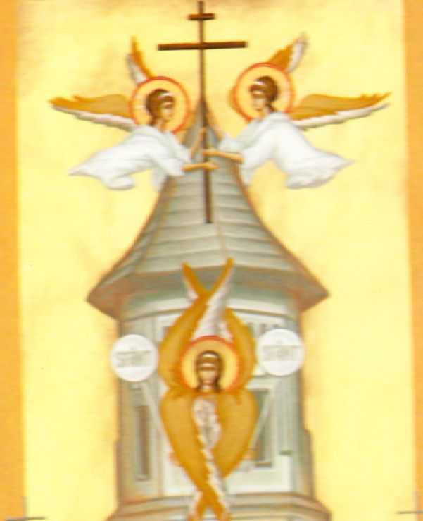 cruce ingeri - detaliu icoana noilor martiri anticomunisti Diaconesti