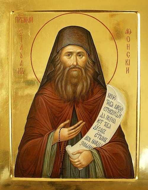"""SFANTUL SILUAN despre PĂSTORI si DUHOVNICI si despre CAUTAREA VOII LUI DUMNEZEU. <i>""""Toate pacatele si greselile mele au venit pentru ca in ceasul ispitei si nevoilor n-am chemat pe Domnul. MARE PUTERE AU RUGACIUNILE UNUI DUHOVNIC. Daca omul nu spune totul duhovnicului, calea sa e intortocheata…""""</i>"""