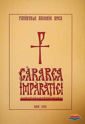 arsenie_boca_parinte-cararea_imparatiei