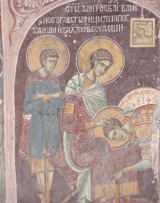 St. Demetrios blessing St. Nestor