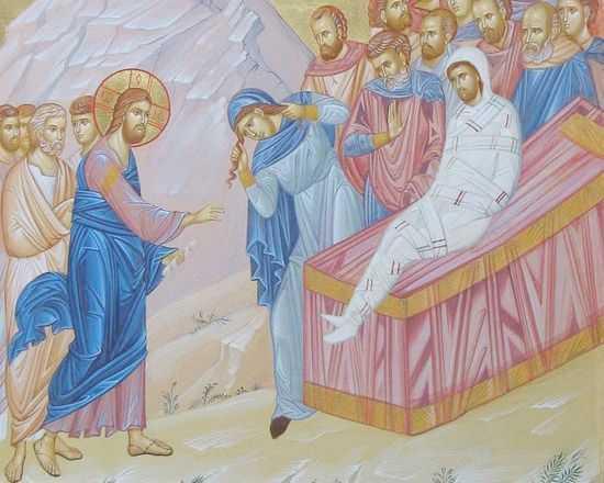 invierea Nain