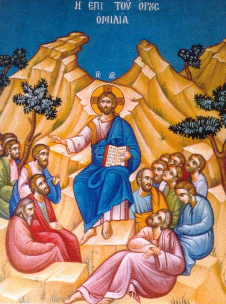 predica de pe munte - icoana greceasca