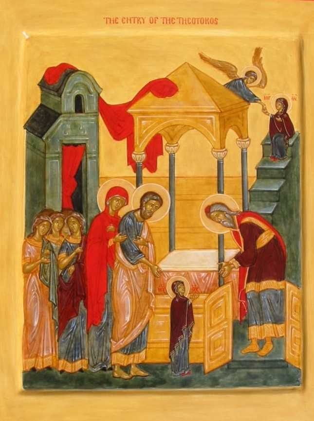 The Entry of the Theotokos in the Temple by Ann Margitich