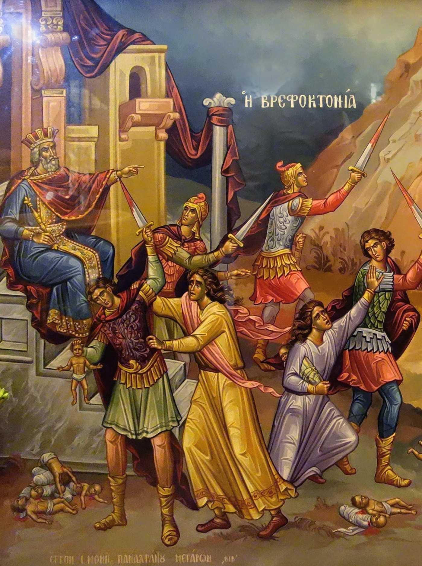 """""""IROD TRAIESTE PRINTRE NOI&#8221;. <i>&#8220;Stapanitorii acestei lumi Il doresc pe Dumnezeu AFARA nu numai din scolile publice, ci si din mintea si din inima copiilor&#8221;, cauta sa distruga chiar Biserica</i>. LUCIFER SI IROD &#8211; cele doua profiluri ale celor care CONDUC LUMEA DE ASTAZI. Predica Parintelui Dumitru Cobzaru (VIDEO)"""