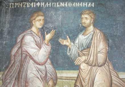 Filip si Natanael