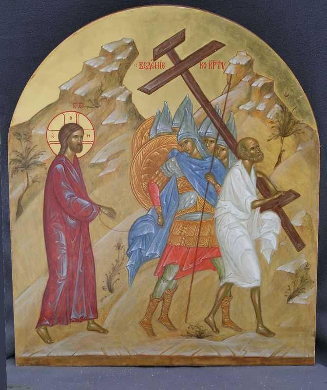 purtarea crucii Simon Cirineanul