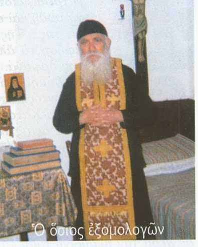 Filothei Zervakos