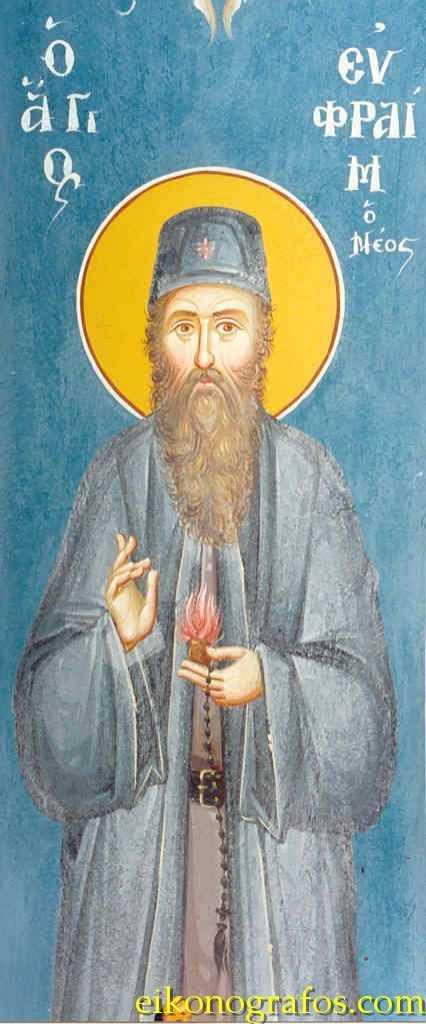 St. Ephraim the Great Martyr
