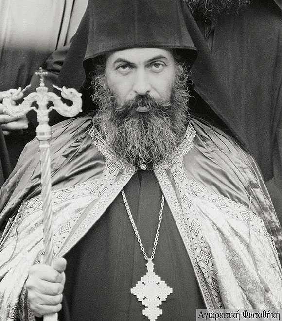 Georgios-igoumenos-monis-Grigoriou-1935-2014-1