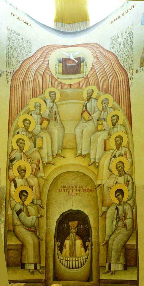 Ioan Popa 1 - Pogorarea Duhului Sfant