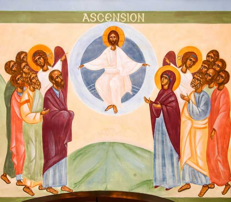The Ascension - St. Nicholas Orthodox Church in Oxford