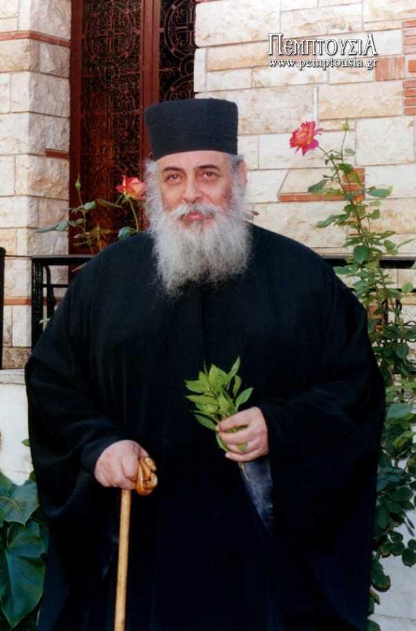 Arhimandritul GHEORGHE KAPSANIS († 8 iunie 2014) &#8211; NOBLETEA IUBIRII NEPREFACUTE  si CONSTIINTA DOGMATICA PLINA DE DISCERNAMANT A SFANTULUI MUNTE: <i>&#8220;Ortodoxia nu trebuie târâtă în creuzetul sincretist, ca să nu piară singura nădejde a întregii lumi&#8221;</i>