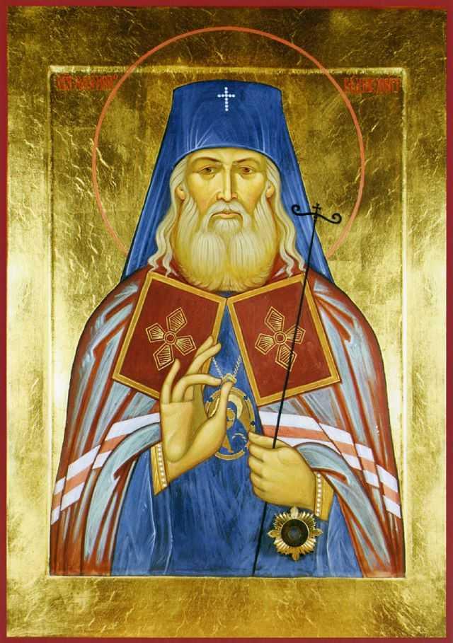 Sfantul episcop Luca in fata unui &#8220;colosal val al diavolului&#8221;: MILOSTIVIRE JERTFELNICA si DISPOZITIE MUCENICEASCA in vremea demolarii bisericilor: <i>&#8220;Principalul în viaţă este să faci întotdeauna bine oamenilor. Dacă nu poţi să faci pentru oameni un bine mare, străduieşte-te să faci măcar unul mic&#8221;</i>