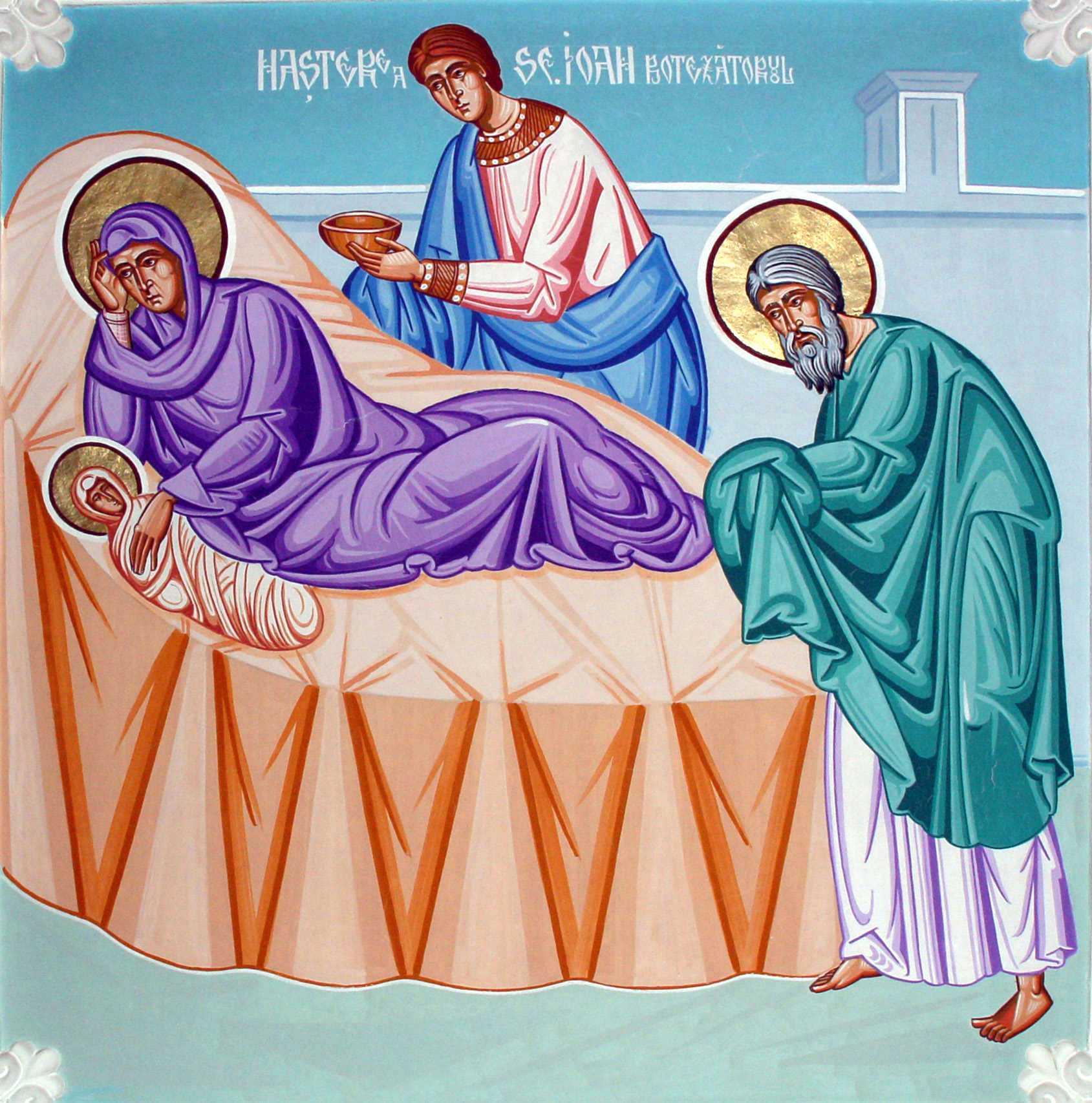 Cuvânt la NAȘTEREA SFÂNTULUI IOAN BOTEZĂTORUL al Părintelui PETRONIU TĂNASE: <i>&#8220;Este o lege pentru tot creştinul: în fiecare din noi, Hristos trebuie să crească, iar omul să se micşoreze&#8221;</i>. NEVOIA DE SMERENIE ȘI DE POSTIRE