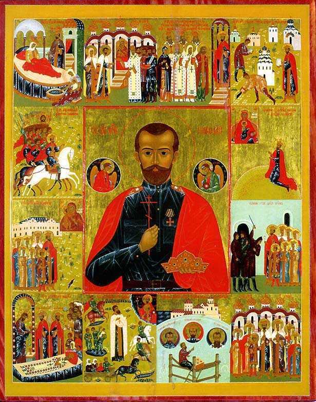 Sfantul Ioan Maximovici despre ASASINAREA FAMILIEI IMPERIALE A TARULUI MARTIR NICOLAE: <i>&#8220;Mult mai greu este păcatul uciderii Unsului ortodox al lui Dumnezeu&#8230;&#8221;</i>