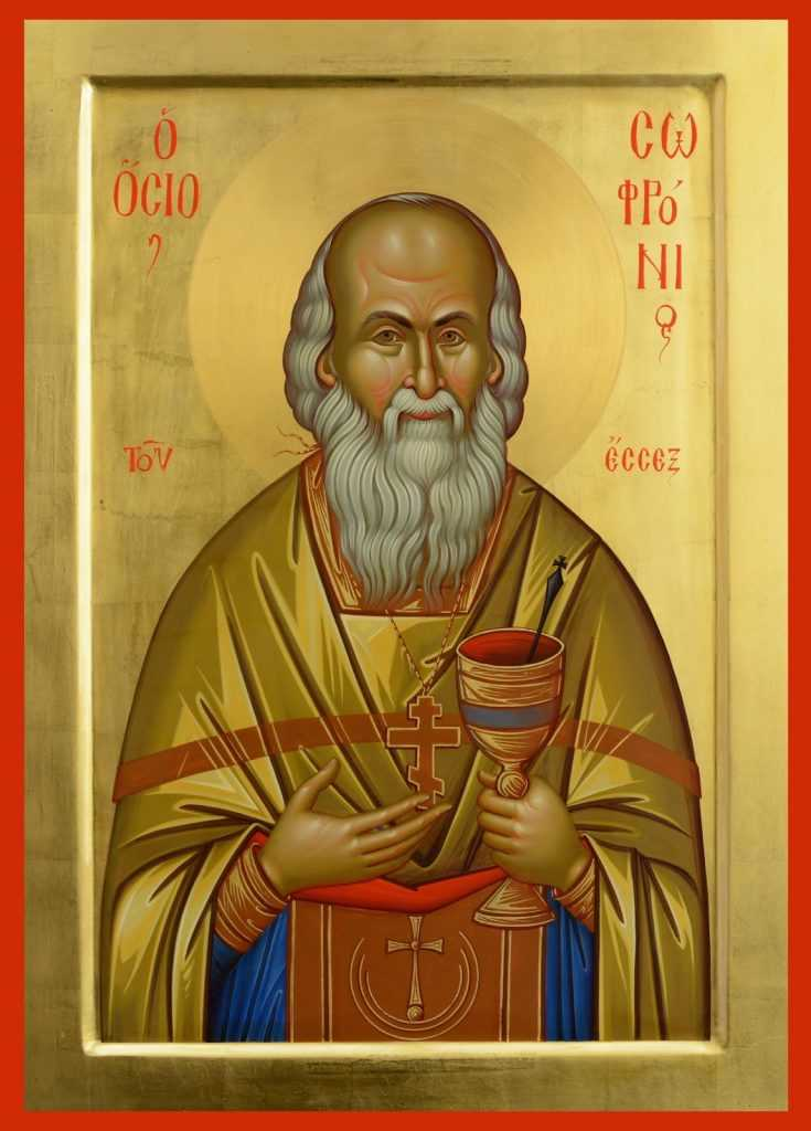 Father Sophrony from Essex