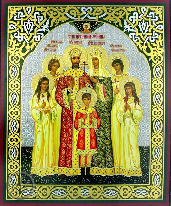 holy-romanov-royal-family-174