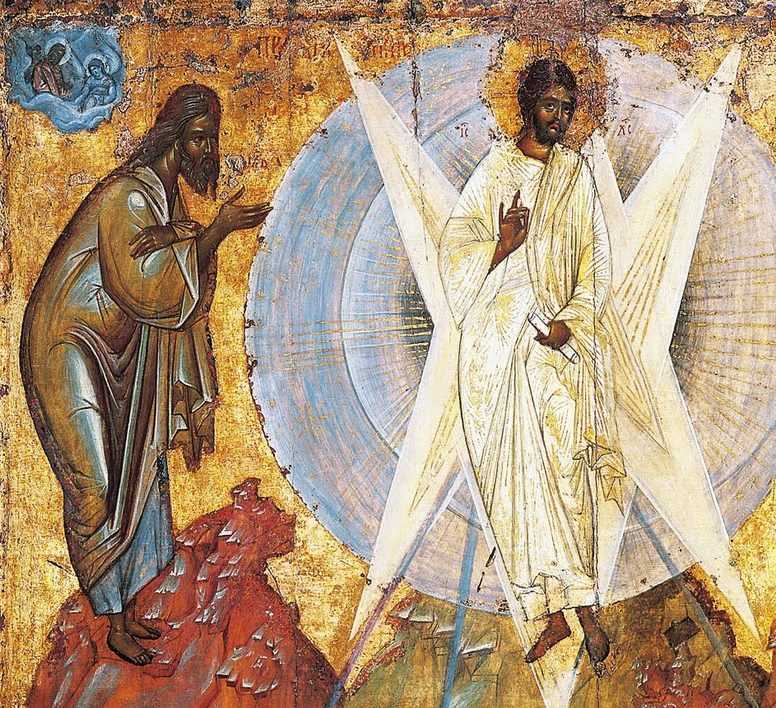 4-Example-2a-The-Saviours-Transfiguration-an-early-15th-century-icon-from-the-Tretyakov-Gallery-attributed-to-Theophanes-the-Greek
