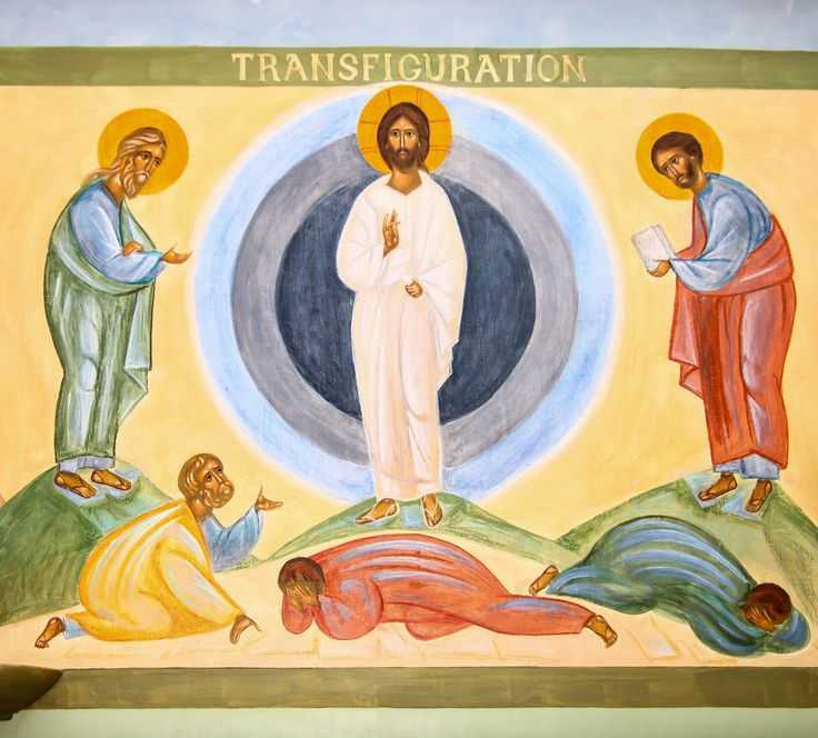 The Transfiguration - church mural