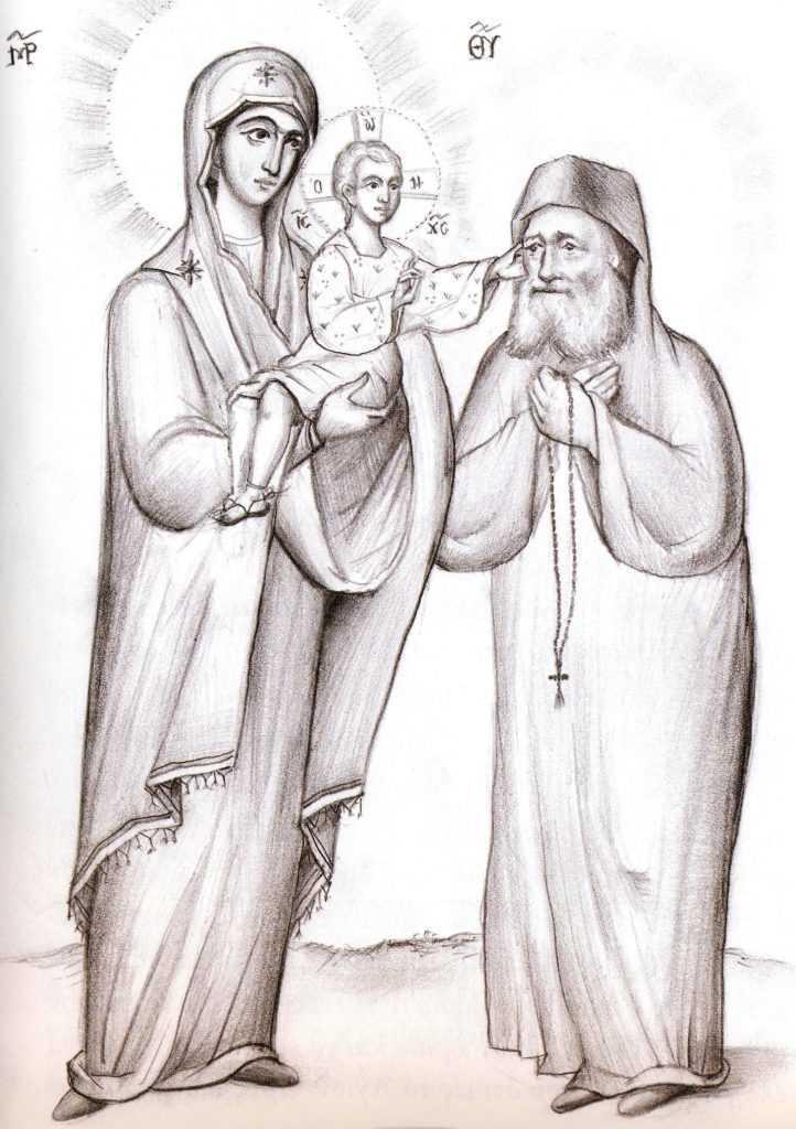 aratarea Maicii Domnului cu pruncul lui Gheron Iosif Isihastul