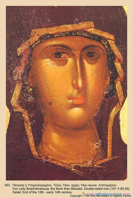 icoana de la manastirea athonita Sf. Pavel