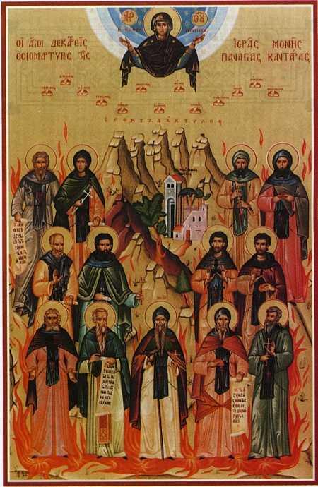 manastirea-kantara-4