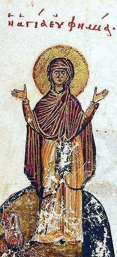 Eufimia-IN
