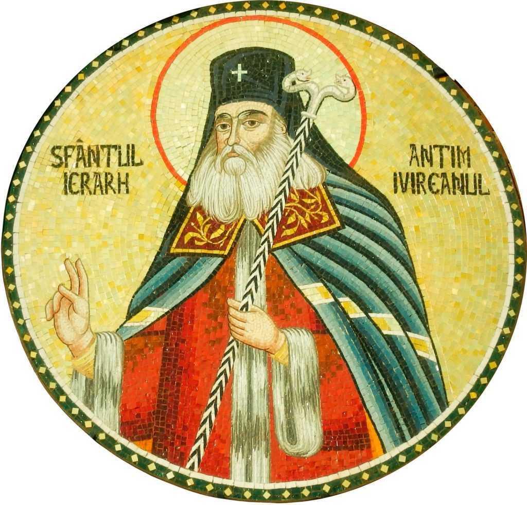 Sfantul-Antim-Ivireanul-mozaic_w2000_h1918_q100