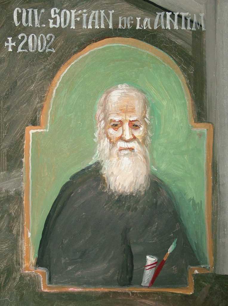 """pr. SOFIAN, Ioan si Camelia Popa, Romania - Bucuresti,  bis """"Sfanta Treime"""", fresca   2007  pronaos     11"""