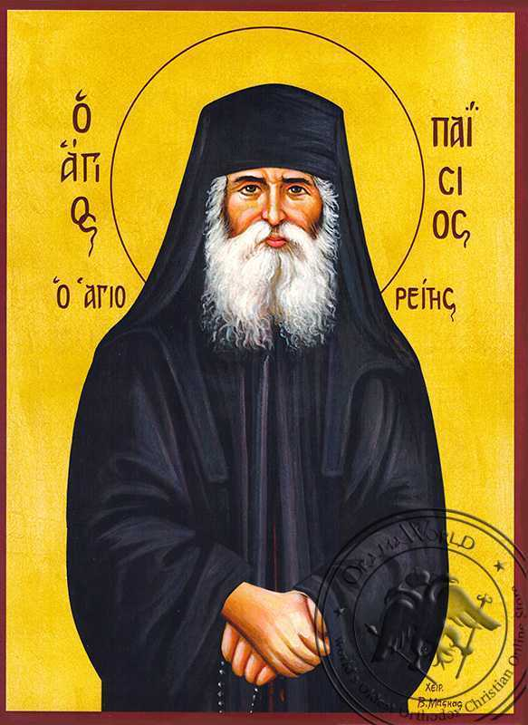 saint-paisios-hand-painted-byzantine-icon_800