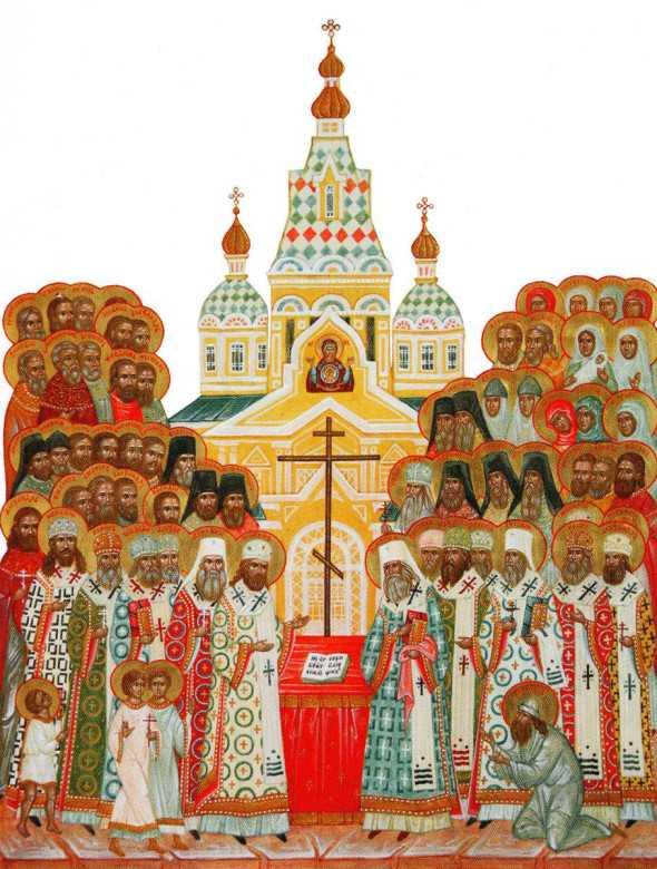 icoana martiri comunisti rusia