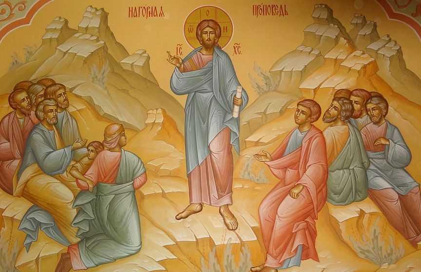 predica de pe munte - ruseasca